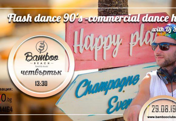 bamboo29-08 копия