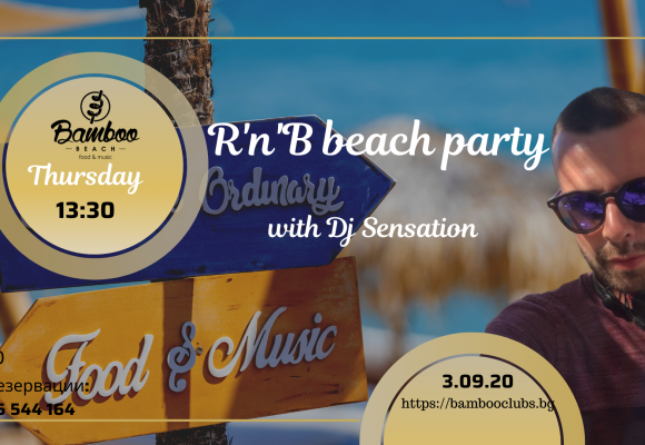 Copy of Copy of R'n'b beach party