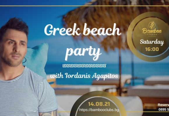 14.08 Greek party