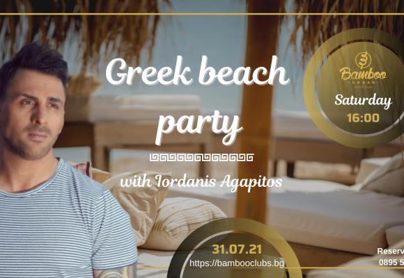 31.07 Greek party
