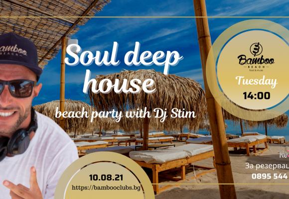 Soul deep house 10.08 bb