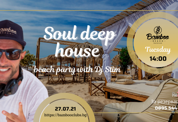 Soul deep house 27.07 bb