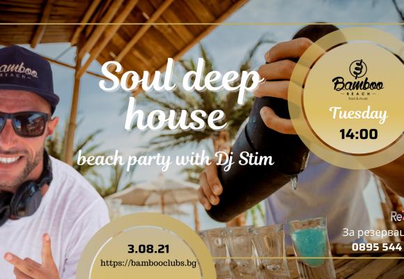 _Soul deep house 3.08 bb