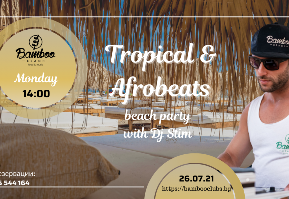 Tropical 26.07 bb