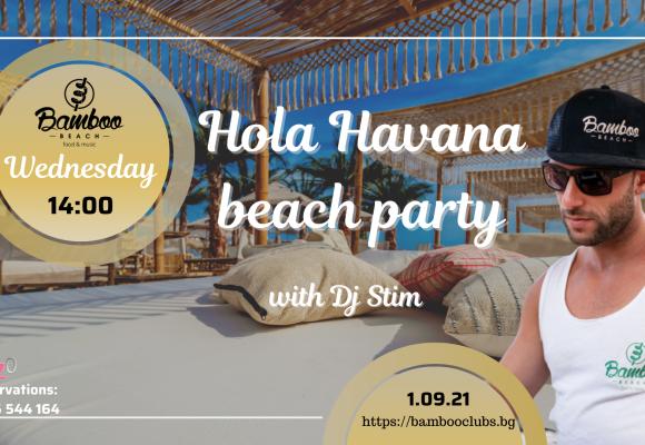 Copy of Hola Havana 1.09 bb