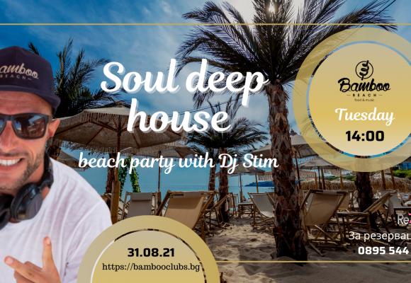 Copy of Soul deep house 31.08 bb