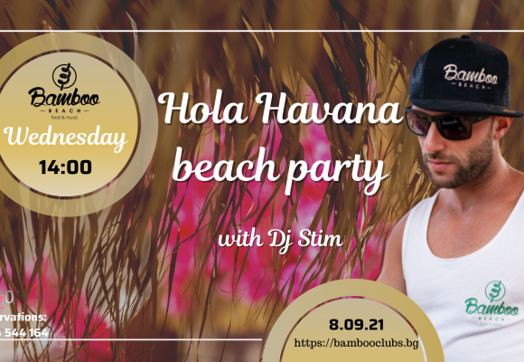 Copy of Hola Havana 8.09 bb