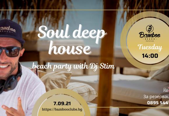 Soul deep house 7.09 bb